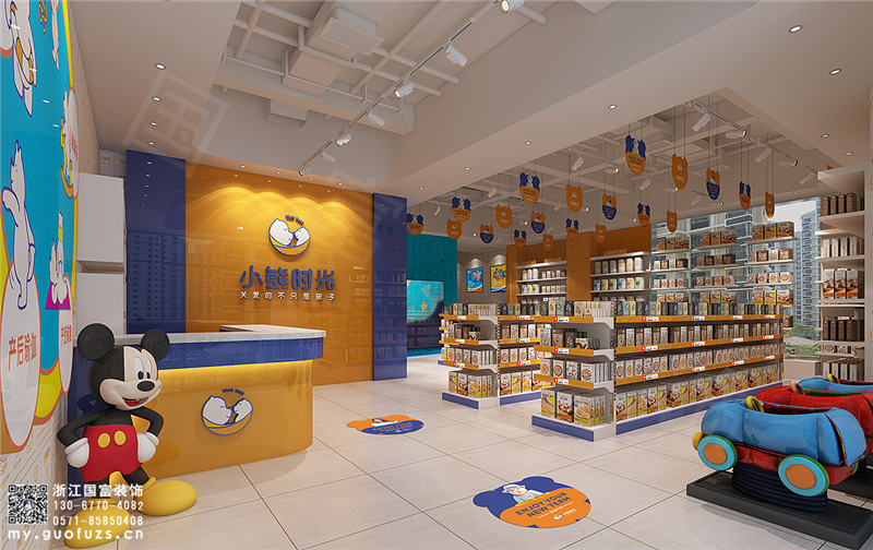 杭州孕婴店装修